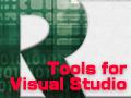 特集:RTVSで始めるRプログラミング