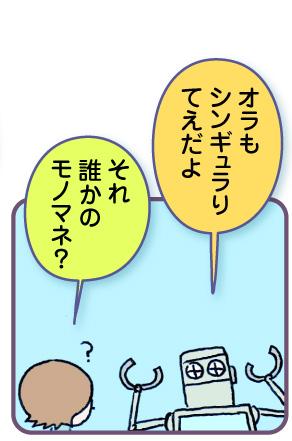 p_02.jpg