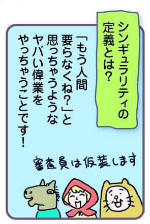 p_04.jpg