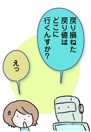 tc_p_01.jpg