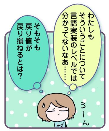 tc_p_02.jpg