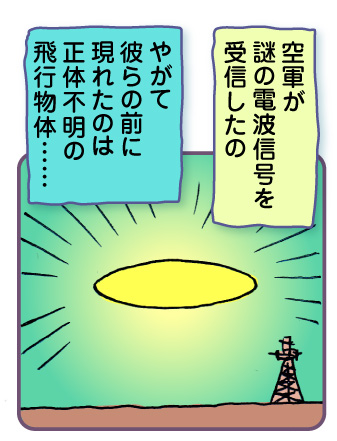 tc_p_04.jpg