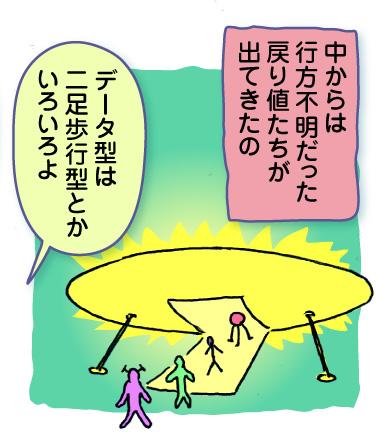 tc_p_05.jpg