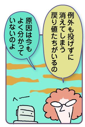 tc_p_06.jpg
