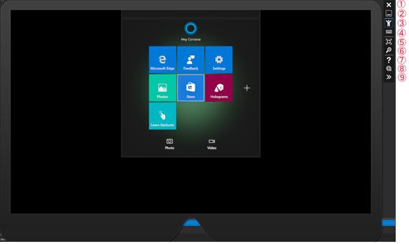 図10 HoloLens Emulatorの画面