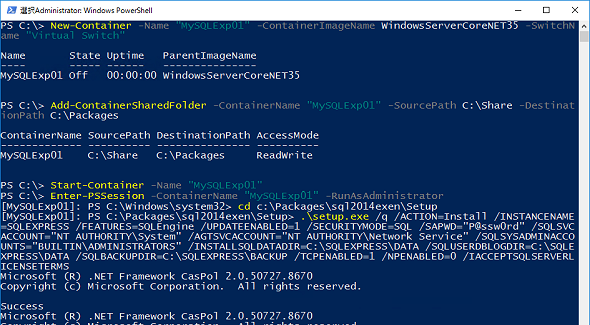 Please make sure that you install SQL Server 2014 SP1 and apply it for SSMS  2014.
