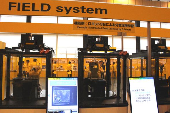 図3 「FIELD System」を用いたロボット3台による分散学習システムのデモ