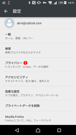 Android版Firefoxの[設定]画面