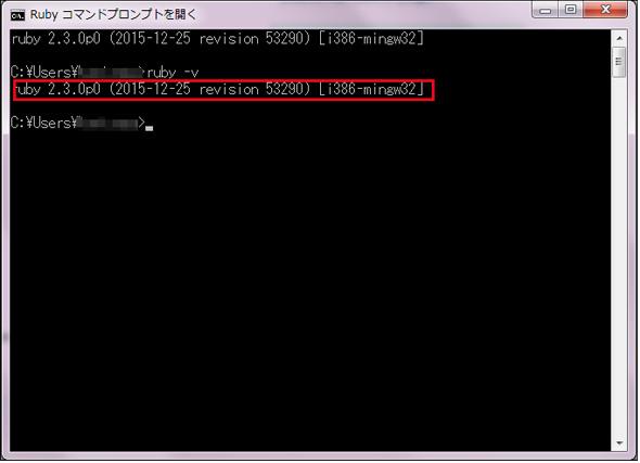 コマンドプロンプトに「ruby -v」と入力して、Rubyのバージョンが表示された