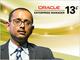"""ハイブリッドクラウド環境の運用管理をさらに効率化する「Oracle Enterprise Manager 13c」の""""3つの柱"""""""