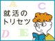 news012.jpg