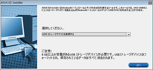 windows installer フォルダ