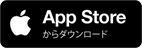 Microsoft WordをApp Storeからダウンロード