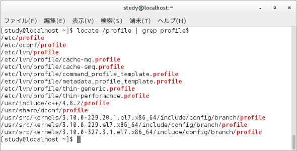 画面3 grepコマンドと組み合わせて実行し、検索結果を絞り込む(CentOSの場合、エイリアスでgrepに「,,color」オプションが指定されているため、該当箇所が赤色で表示