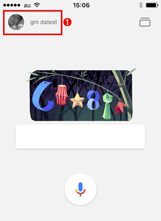 iphoneに2タッチするだけで済む googleの新2段階認証を設定する 2 2