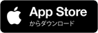GoogleアプリをApp Storeからダウンロード