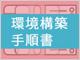 news019.jpg
