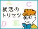 news033.jpg