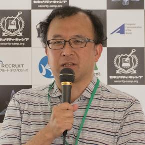 サイバー大学教授/セキュリティ・キャンプ講師 園田道夫氏