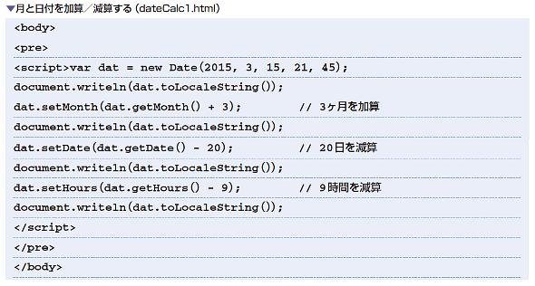 javascript 文字 列 変換