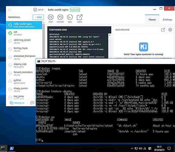 Docker for Windows
