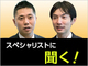 news017.jpg