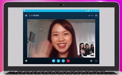 skype for business 電話