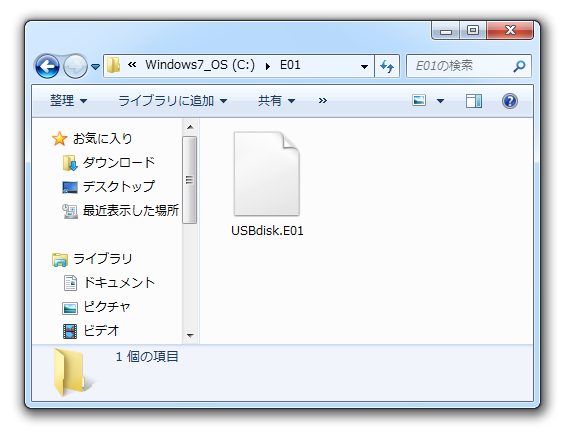 図1 イメージファイルの例
