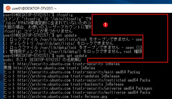 文字化けるbashの日本語コンソール