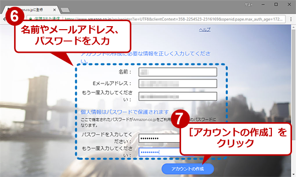 WebブラウザでAmazon Driveにファイルをアップロードする