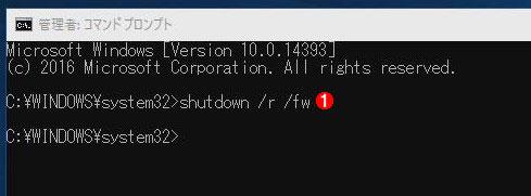 コマンドプロンプトで「Shutdownコマンド」を実行する