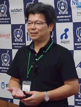 広島市立大学大学院 情報科学研究科 情報工学専攻 准教授 井上博之氏