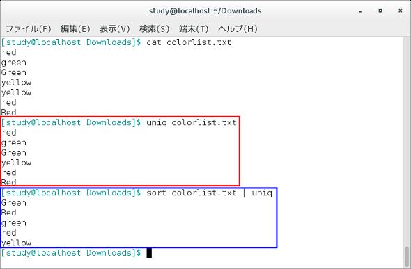 画面1 uniqコマンドでファイルから重複行を直接削除した(赤枠部分)。sortコマンドで並べ替えてからuniqコマンド を実行することで、離れた場所にある重複行も削除する