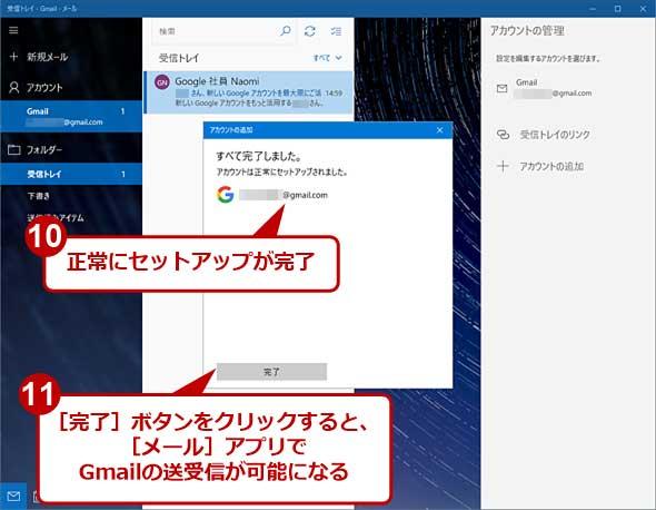 gmail 企業 版 費用