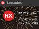 クロスプラットフォーム対応のネイティブアプリ開発環境「RAD Studio」がアップデート 「10.1 Berlin Update 2」を公開