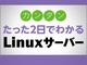 news180.jpg