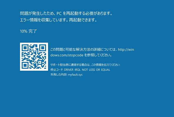 ホシザキ エラー コード 一覧