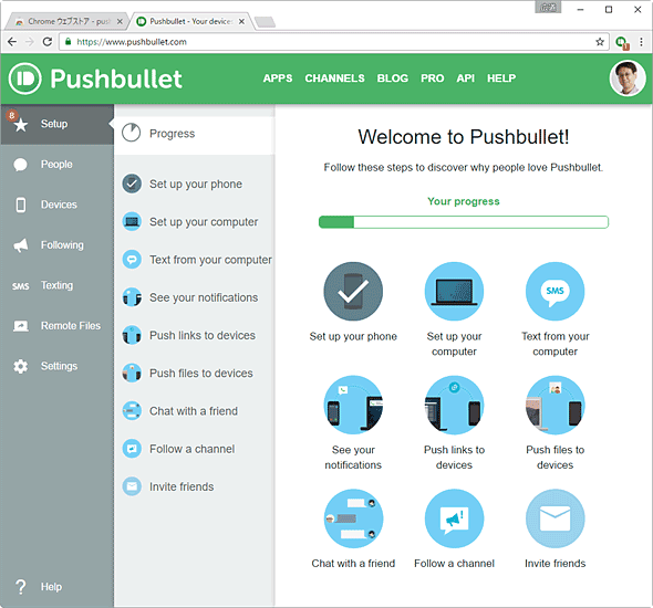ChromeにPushbulletの拡張機能をインストールする(5/5)