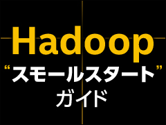 MapReduce with Hadoop Streaming in bash – Part 1