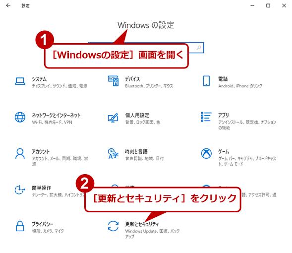 手動でWindows 10を実行する(1)