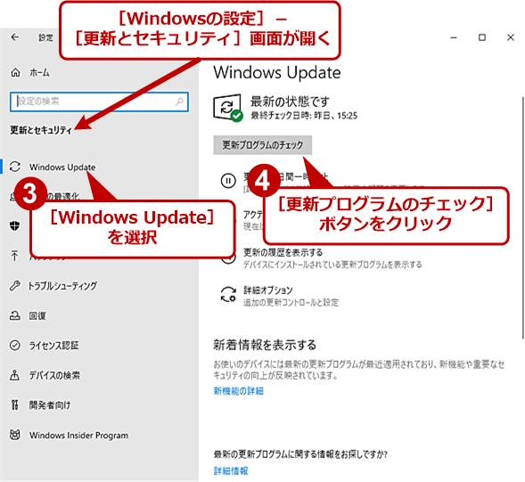手動でWindows 10を実行する(2)