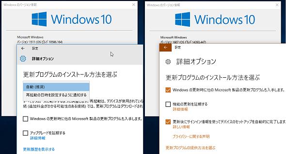 400ba00aab Windows 10のWindows Updateサービスを停止しようと考えている方へ (1/2 ...