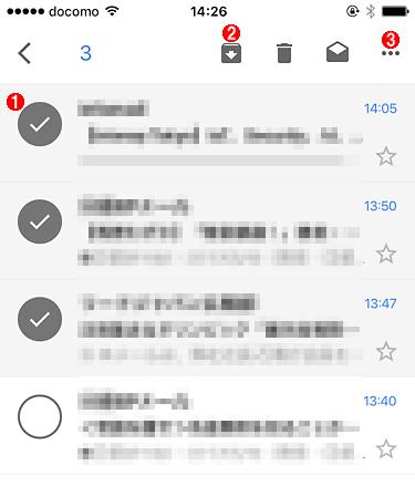 iOS版Gmailでメールをアーカイブ/ミュートする