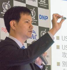 CCDS研究開発センター IoT脆弱性ユニット1 研究員の城間政司氏