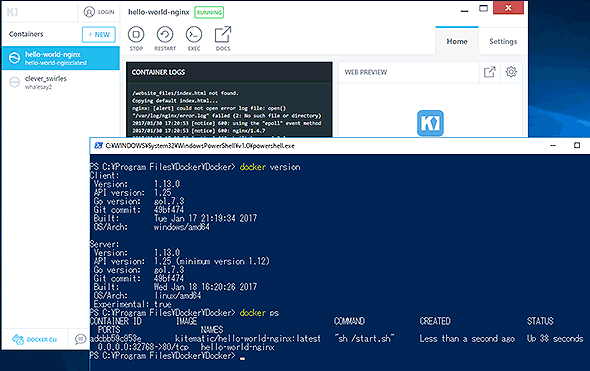 Docker for Windowsの使用例