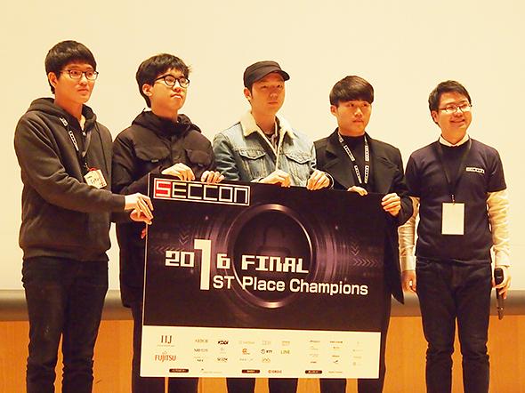 優勝を飾ったチーム「Cykor」