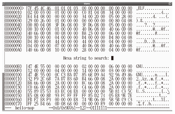 図2.38: 検索のために「/」を押す