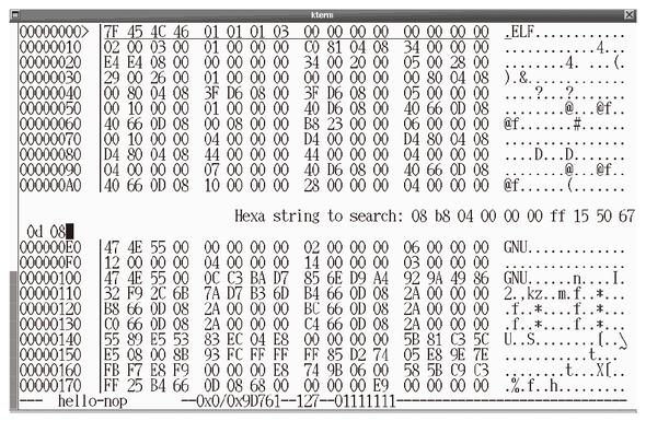図2.39: 検索データを入力する