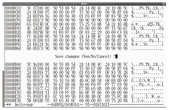図2.44: ファイルを保存する