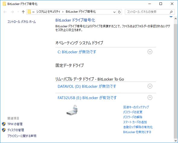 マイクロソフト アカウント ロック 解除 マイクロソフトアカウントがロックされた時の解除方法
